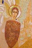 布拉索夫-天使迈克尔马赛克细节在圣巴斯弟盎大教堂里 免版税库存图片