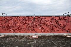 布朗墙壁纹理 库存图片
