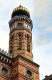 布达佩斯合唱圆顶门面片段犹太教堂 免版税库存图片