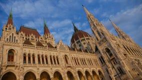 布达佩斯大厦议会 图库摄影
