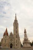 布达佩斯教会马赛厄斯 库存图片