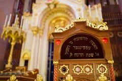 布达佩斯犹太教堂 库存照片