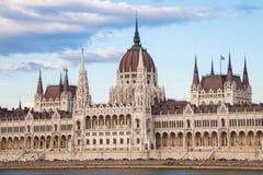 布达佩斯议会观看 图库摄影