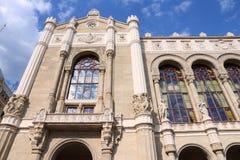布达佩斯音乐堂 免版税库存照片