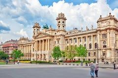 布达佩斯,匈牙利02日2016年:美丽的修造的Ethnographi 库存照片
