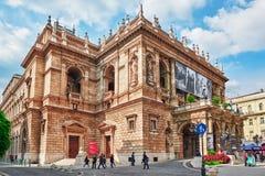 布达佩斯, HUNGARY-MAY 02日2016年:匈牙利状态歌剧院是a 库存照片