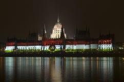 布达佩斯parlament 库存图片