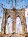 布鲁克林大桥曲拱 免版税库存图片