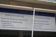 布鲁塞尔,比利时法院大楼  免版税库存照片