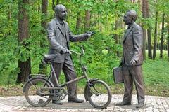布鲁诺蓬泰科尔沃和Venedikt Dzhelepov的纪念碑在杜布娜, Ru 库存图片