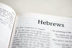希伯来人书  库存图片