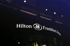 希尔顿饭店 库存照片
