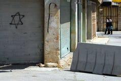 希布伦-以色列 免版税库存照片