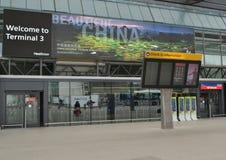 希思罗机场伦敦 免版税图库摄影