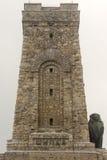 希普卡 纪念碑 库存照片