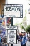 希腊人在Plaka雅典的Taverna标志 库存照片