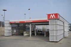 希腊字母的第17字Fiera地铁站 库存图片