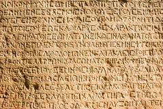 希腊字母表 免版税库存图片