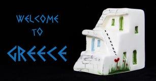 希腊房子,全国建筑学 免版税库存图片