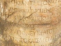 希腊文化的文本 免版税库存照片