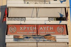 希腊最右端的地方总部集会金黄黎明赫里西岛Avgi,已知为它极端民族主义者的位置 免版税库存照片