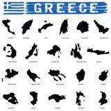 希腊海岛天堂在黑彩色插图设置了 皇族释放例证
