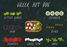 希腊热狗成份建设者 希腊白软干酪,蓬蒿 橄榄,莴苣沙拉,蕃茄,黄瓜 快餐汇集 手dra 免版税图库摄影