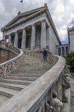 希腊的国立图书馆在雅典市,希腊 免版税库存图片