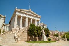 希腊的国立图书馆在雅典 库存图片
