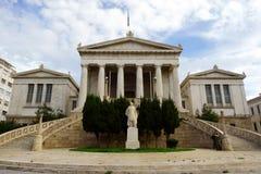 希腊的国立图书馆 库存照片