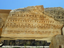 希腊罗马剧院的阶段在土耳其 免版税库存照片