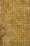 希腊语的板刻 免版税图库摄影