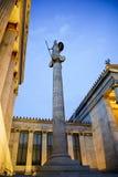 希腊语 免版税图库摄影