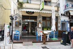 希腊餐馆庭院小酒馆 免版税库存图片
