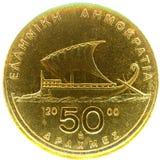 希腊drachm流通的硬币从2000年 库存图片