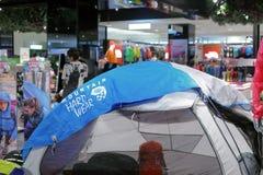 帐篷在台北体育商店 免版税库存照片