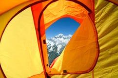 从帐篷的视图 图库摄影