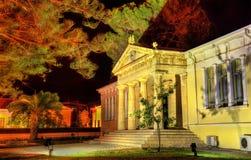 帕福斯城镇厅在晚上 免版税库存照片