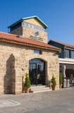 帕福斯,塞浦路斯- 2017年7月12日:塞浦路斯港务局,帕福斯,塞浦路斯 免版税库存照片