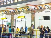 帕罗机场在不丹 免版税图库摄影