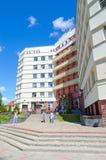 维帖布斯克兽医,白俄罗斯的状态学院教育和实验室大厦  库存照片