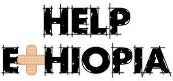 帮助埃塞俄比亚文本4 库存例证
