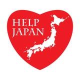 帮助日本 免版税图库摄影