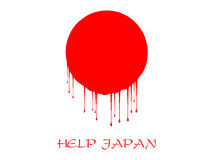 帮助日本 免版税库存图片