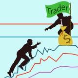 帮助贸易商 库存例证