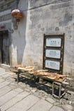 干燥肉和标志 免版税库存图片