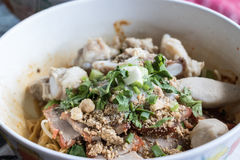 干面条在泰国定价食物 免版税图库摄影