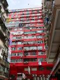 平九龙香港的市 库存照片