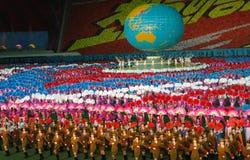 平壤- 2012年8月8日:最大的展示在世界上- Ariran 免版税库存图片