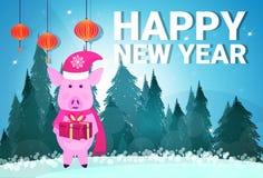 平展充分猪藏品礼物盒佩带的帽子杉树冬天森林风景新年快乐圣诞快乐的概念 库存例证
